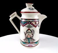 "MAHBAN CERAMICS CO IRAN AZTEC PERSON DESIGN 4 1/2"" INDIVIDUAL COFFEE POT"