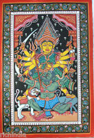 Hindu God Shiva Ardhanarishvara Hand painted miniature Painting artwork Tantric