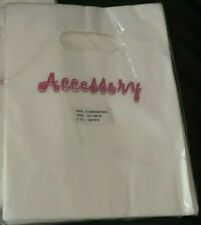 Ex Shop - 1 Pack of 200 Accessory Carrier Bag New