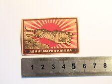 Etiquette Boite d'Allumette JAPON Tigre Old JAPAN Tiger Matchbox Label Matches