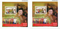 LAOS STAMP 2016 LAO TRADITIONAL WEDDING SET 2 PERF. IMPERF