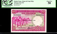 "BELGIAN CONGO P14C ""DANCING WATUSI"" 1943 10 FRANCS PCGS 50! FINEST KNOWN OF 3!"