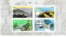 2000 China Miniature Sheet SG 4514, Mint Never Hinged