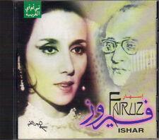 Fairuz - Ishar (EMI Records)