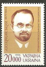 Ukraine - 125. Geburtstag von Ahatanhel Krymskyj postfrisch 1996 Mi.Nr. 164