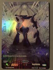 CARDFIGHT VANGUARD GLYME (ROYAL PALADIN) V-MB01/025EN C (FOIL FULL ART)