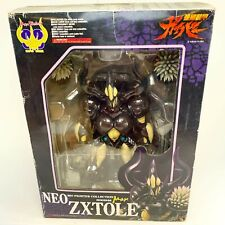 Guyver BFC-MAX08 Max Factory NEO ZX-TOLE Bio Fighter Collection Collectibles