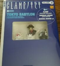 "New listing Japan Clamp No Kiseki 3 ""Tokyo Babylon"" w/ 3 chess pieces English"