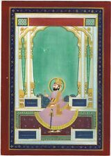 Hand Painted Miniature Portrait Of Maharaja Man Singh Indian Painting On Paper