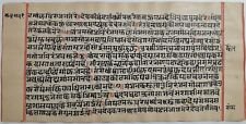VINTAGE SANSKRIT ATTRACTIVE MANUSCRIPT 8 LEAVES-16 PAGES. INTERESTING.