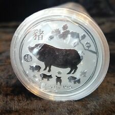 MINT-SEALED ROLL 2019 AUSTRALIAN SILVER LUNAR SERIES 2 YEAR OF THE PIG 福 PRIVY