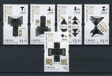 Hong Kong 2017 MNH Numbered Typhoon Signals 100 Yrs Hurricane 5v Set Stamps