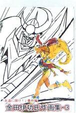 DAITARN 3 ZAMBOT DANGUARD ACE YOSHINORI KANADA JAPAN DOUJINSHI BOOK ROBOT