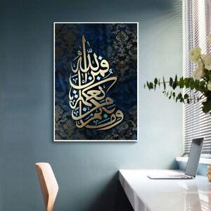 Modern Islamic muslim Wall Pictures Arabic Arabic Muslim Islamic Wall Stickers