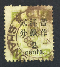 MOMEN: CHINA USED LOT #8708