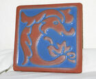 Vintage Hearst Castle Reproduction Tile - Raised Dolphin or Seahorse Design