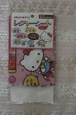 Hello Kitty Japan Exclusive Table Cloth Candy Theme