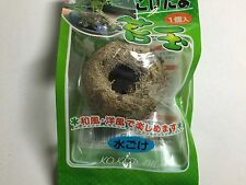100% Natural Moss Ball BONSAI KOKEDAMA Sphagnum Moss Made in japan