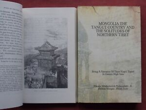 1870 - 2 VOLS. TRAVEL IN ASIA MONGOLIA TIBET CHINA TANGUT DANGXIANG PRZHEVALSKY