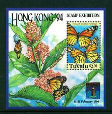 Tuvalu 1994, Hong Kong '94, Butterflies, Schmetterlingen, Papillons, MNH Sheet