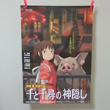 Spirited Away 2001' Original Movie Poster A Japan Anime Ghibli B2