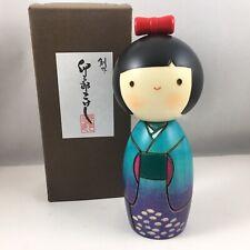 "Usaburo Japanese Kokeshi Wooden Doll 5-5/8""H Girl Hydrangea Child Made in Japan"