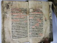 Antique Handwritten Completed Manuscript Dated 1215 Hijri Arabic