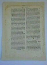incunabula Very nice Soncino 1490 Tur Yore Deah judaica Hebrew Extremely rare !!