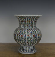 A Fine Chinese Marked Doucai Color Molded Body Porcelain Vase
