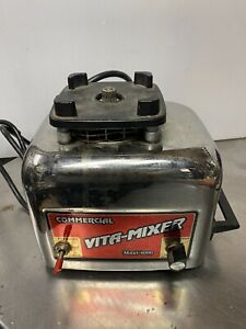 Vintage Vitamix Commercial Vita-Mixer Maxi-4000 Blender, Base only Broken Handle