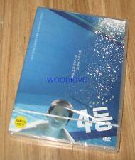 4th Place / Fourth Place / Park Hae Jun / Jeong Ji Woo / KOREA DVD NEW