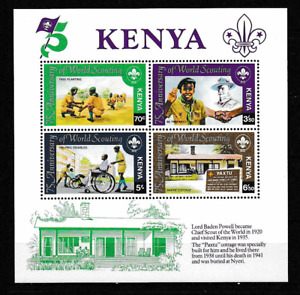 Kenya 1982 Scouting Year MS SC# 224 MNH Mint/Never Hinged