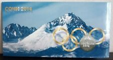 [RU169] Album for Russia 25 roubles 2011-2014 - Winter Olympic Games in Sochi