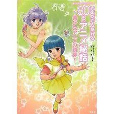 Otona Anime Collection: 80's Anime Collection Book