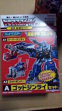 Kabaya Transformers DX Gattai SET (God Ginrai, Victory Saber, Big Powered)