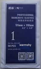 PCCB Professional Banknote Sleeves Money Collection Bag 55mmx110mm 1# 50 PCS