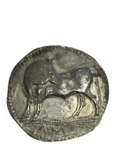 "Ancient Greek Silver Coin "" Lucania Sybaris"""