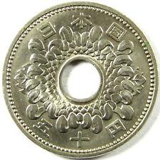 1959 (Yr34)  Japan  50 Yen  Y# 76   Uncirculated