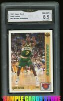 1991 UPPER DECK ROOKIE SENSATIONS #R1 GARY PAYTON RC GMA 8.5 NM-MT+ = PSA 9 ?