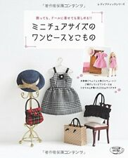 Miniature Licca Doll Size Dresses and Small Items Japanese Craft Book