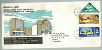 Brunei FDC Cover 1968. Literature and Language Bureau