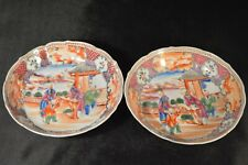 Antique Chinese Small Pair of Chinese Export Famille Rose Plates