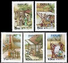 Taiwan Stamp(SC3071-3075)-1996-特359(703)-Silk Postage Stamps-MNH