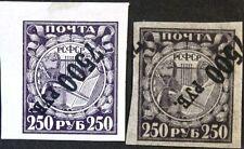 RUSSIA RUSSLAND 1922 180 x-y 201 inverted 7500 RUB ovp ÜD RSFSR MLH