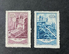 CHINA PRC  229 - 230   Beautiful  Mint  NEVER  Hinged  Set   AG