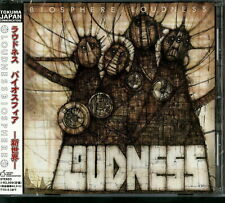 LOUDNESS-BIOSPHERE-JAPAN CD G65