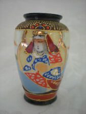 """Satsuma Moriage Hand-Painted 3"""" Vase Made in Japan by Klimax"""