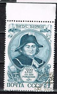 Russia Famous Explorer Vitus Bering 300 Ann stamp 1981 B-6