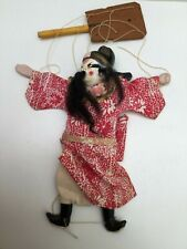 """Small Vintage Thai Indonesian Burmese Marionette String Puppet 8"""" High"""