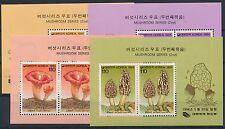 Corea sud blocco 587/90 post freschi/funghi...